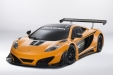 mclaren-unveils-the-630hp-mp4-12c-can-am-gt-1-620x413