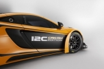 mclaren-unveils-the-630hp-mp4-12c-can-am-gt-2-620x413