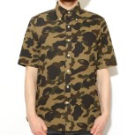 mr-bathing-ape-1st-camp-seersucker-bd-ss-shirt-green-1_3