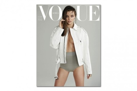 miranda-kerr-covers-vogue-korea-july-2013-01-630x420